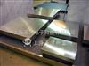 SCS化工行业地磅秤,上海地磅秤