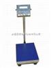 TCS电子计重秤 ,75kg/xk3190-A1+P电子台秤
