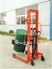 FCS500kg防爆油桶秤,500kg油桶堆高车秤N
