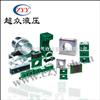 JB/ZQ4512-86系列钢制多排软管管夹(非标定制)
