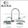 JB/ZQ4519-97DN20系列管子卡箍圆钢管夹