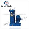 TUC-40×3型台式滤油装置