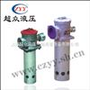 CXL-25×80系列自封式磁性吸油过滤器(新型)