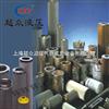YH0060R*BN/HC滤芯国产化