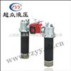 SRFB-25×1F-C/Y系列双筒直回式回油过滤器(原SPZU)