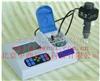 M394484北京多功能水质氨氮分析仪