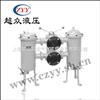 SWCQ-A25×80FS系列稀油润滑系统双筒过滤器