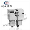 SMF(SWU)系列双筒高压力过滤器(新型)