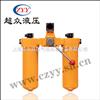 S Z/Q/W U-A25×1P系列双筒回油过滤器(传统型)