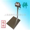 SCS不锈钢平台秤厂家,不锈钢电子平台称价格,不锈钢落地秤批发