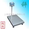 SCS不锈钢电子磅,可定制非标台面,带信号输出不锈钢台称