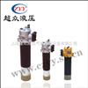 RFB(PZU)-25×1F-C/Y系列直回自封式磁性回油过滤器