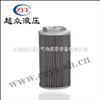 XBG-250X400煤矿用滤油网