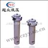 ZL12-122*10自封式磁性吸油过滤器