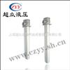 TFA-25×93L-C/Y系列吸油过滤器(新型)