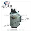 ISV20-40×80系列管路吸油过滤器