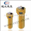 Z/Q/W/XU-A10XЖP系列回油过滤器