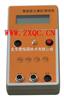 M185643北京土壤电导率仪/土壤温度计/土壤水分速测仪