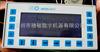 中文可编程运动控制器 扩展型