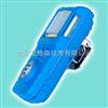 便携式硫化氢气体检测仪(0~200ppm)